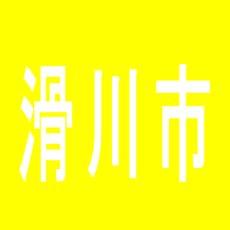 【滑川市】ダイナム滑川店のアルバイト口コミ一覧