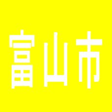 【富山市】マルハン富山インター店のアルバイト口コミ一覧