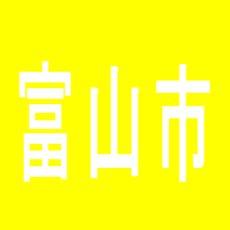【富山市】マルハン富山店のアルバイト口コミ一覧