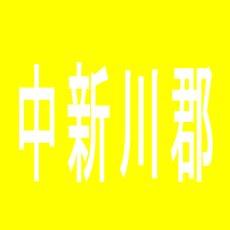 【中新川郡】のーすらんどほっと館 上市店のアルバイト口コミ一覧