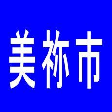 【美祢市】RITZ美祢店のアルバイト口コミ一覧
